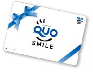 quo_present2[1]