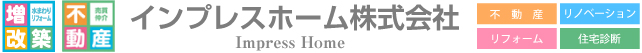 インプレスホーム株式会社
